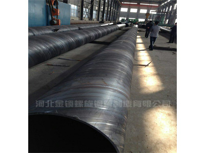 pipe for piling